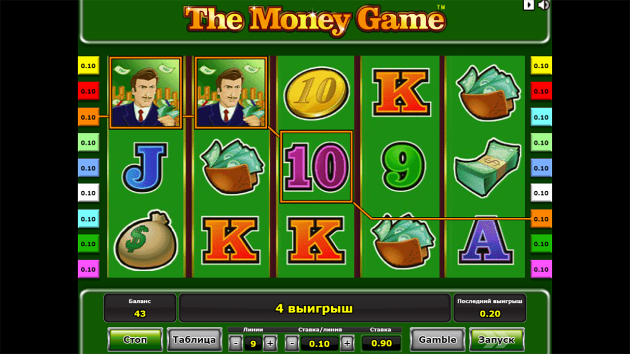 The Money Game 7